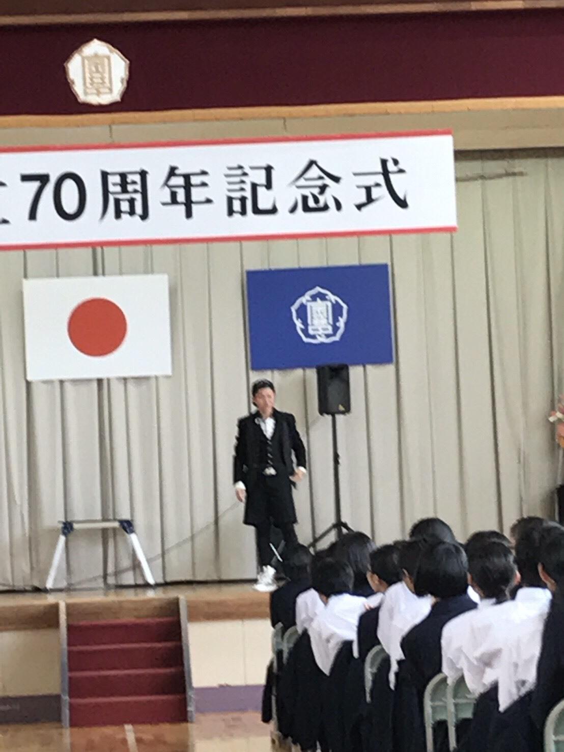 金井中学校の70周年_a0163623_16564438.jpg