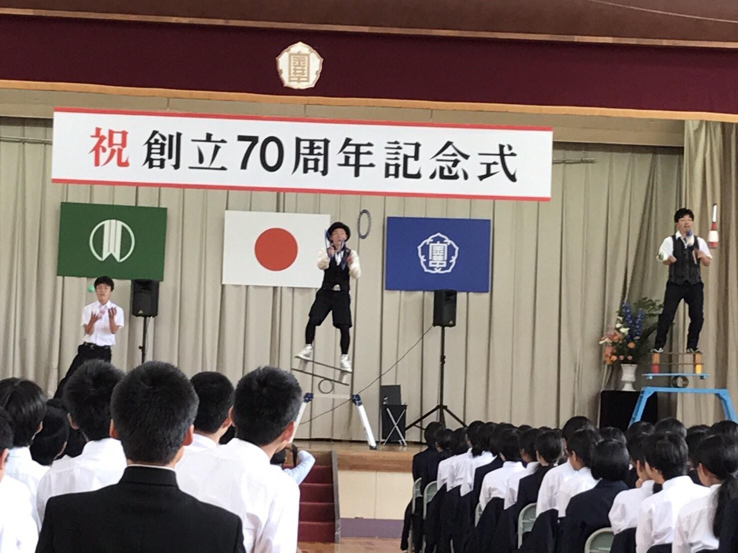 金井中学校の70周年_a0163623_16565060.jpg