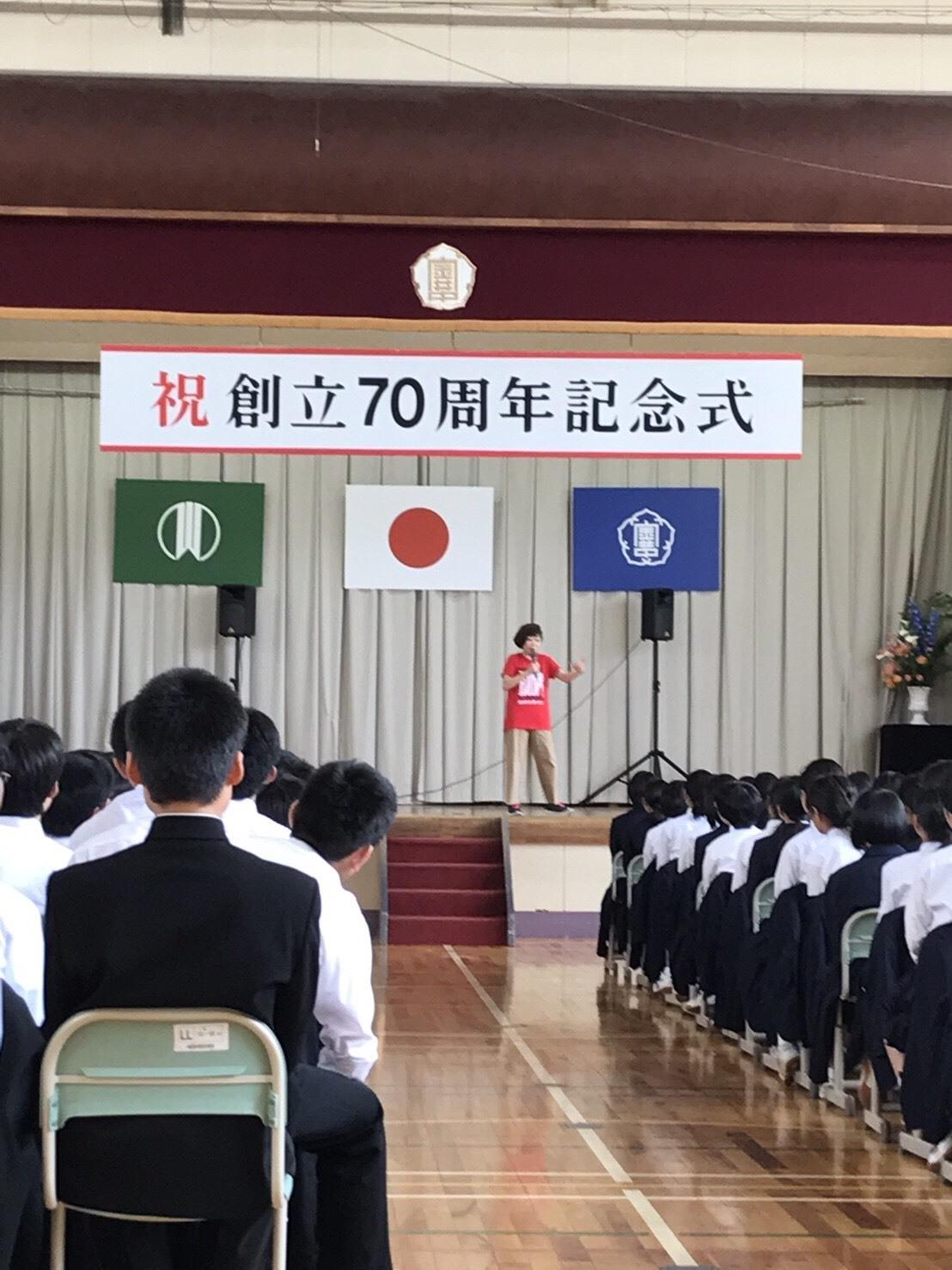 金井中学校の70周年_a0163623_16565355.jpg