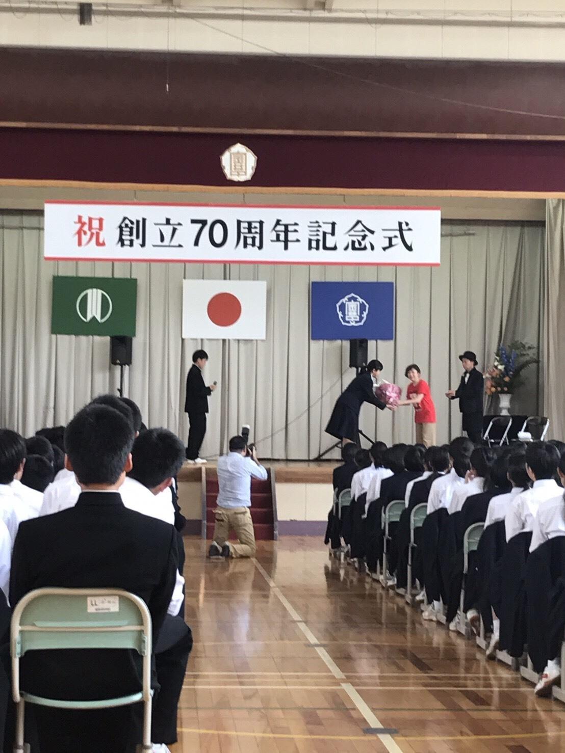 金井中学校の70周年_a0163623_16565696.jpg
