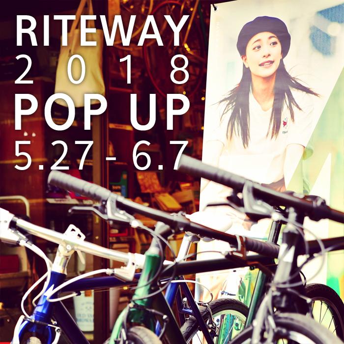 ライトウェイ・ポップアップ試乗会「RITEWAY 2018 POP UP」新作 シェファード クロスバイク 自転車ガール 自転車女子 リピト_b0212032_10421629.jpg
