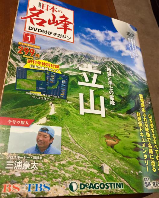 山の上でお茶を点ててみたい☆_f0183846_19194350.jpg