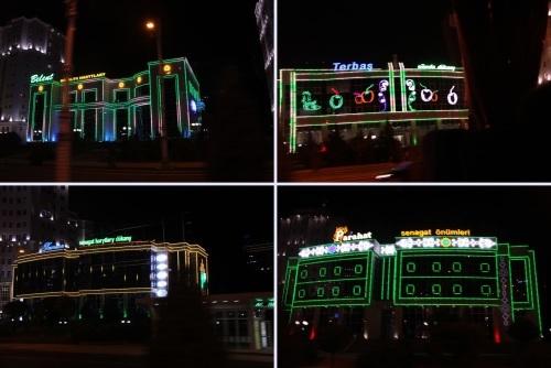 トルクメニスタンの旅(13) アシハバードの夜景と夕食とホテル_c0011649_12144262.jpg