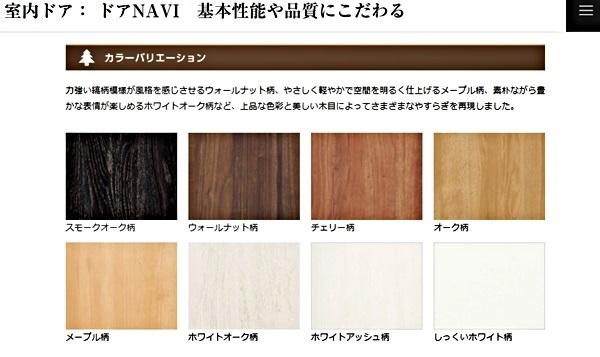 天然木突板とは?_c0019551_21553128.jpg