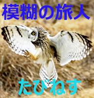 f0140054_1316810.jpg