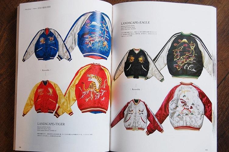 SUKA JAKETの本購入。_e0260759_12455250.jpg
