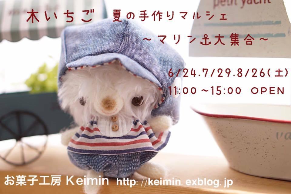 c0169360_18064673.jpg