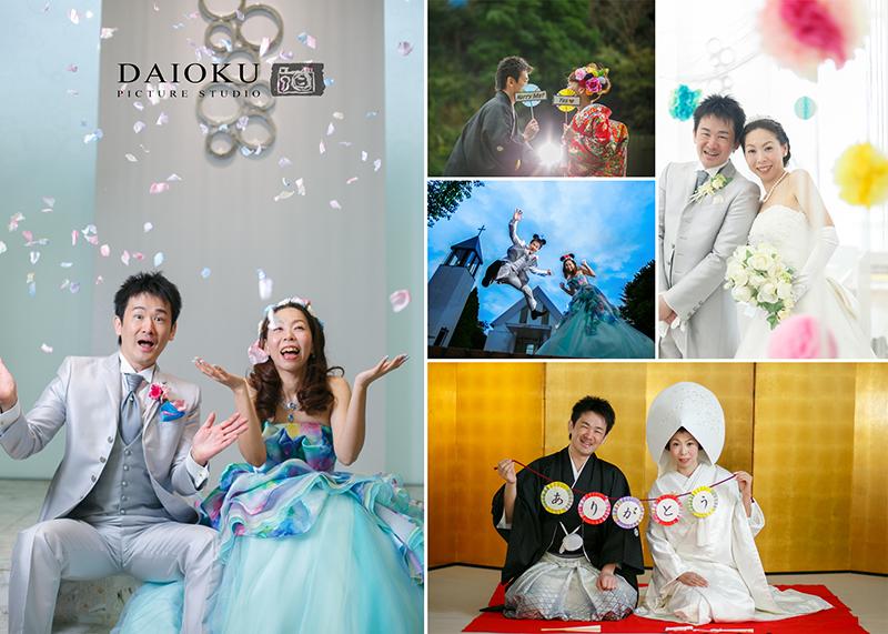 結婚式の前撮り 鳥羽国際ホテルにて_c0224169_15584955.jpg