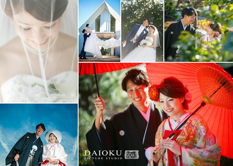結婚式の前撮り 鳥羽国際ホテルにて_c0224169_16142222.jpg