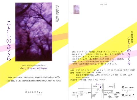 c0135079_02495596.jpg