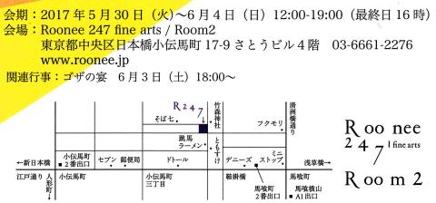 c0135079_02500408.jpg
