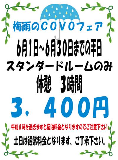 6月も☆☆☆_e0364685_16544814.jpg