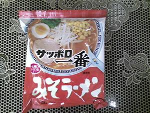 やっぱり Made in Japan_f0144385_15431857.jpg