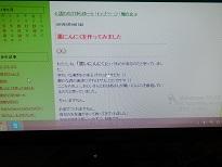f0225800_08263851.jpg