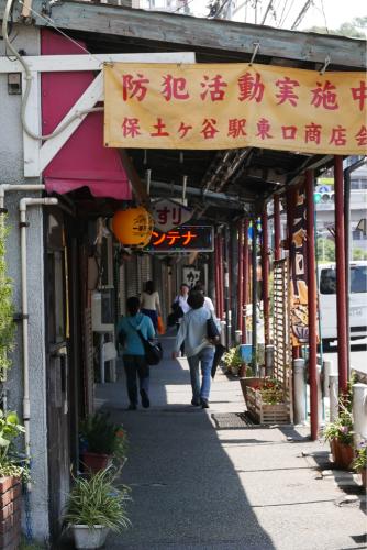 ぶらり東海道 そして天界の村_d0147406_08360960.jpg