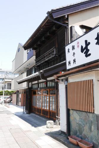 ぶらり東海道 そして天界の村_d0147406_08540370.jpg