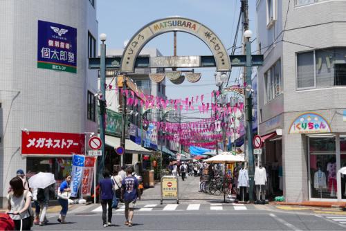 ぶらり東海道 そして天界の村_d0147406_09040572.jpg