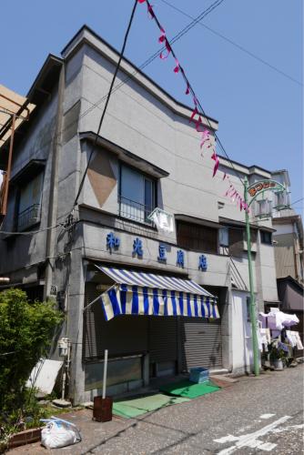 ぶらり東海道 そして天界の村_d0147406_09040989.jpg