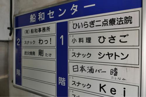 ぶらり東海道 そして天界の村_d0147406_09162785.jpg