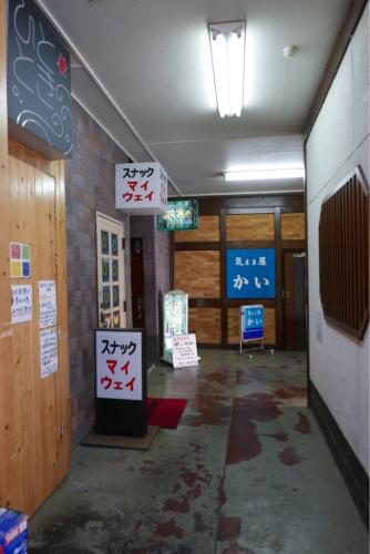 ぶらり東海道 そして天界の村_d0147406_09162849.jpg