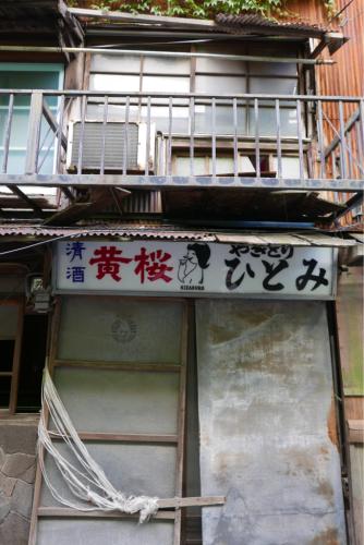 ぶらり東海道 そして天界の村_d0147406_09264325.jpg