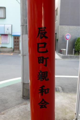ぶらり東海道 そして天界の村_d0147406_09264531.jpg