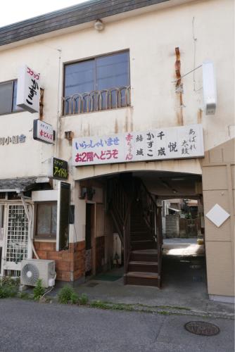 ぶらり東海道 そして天界の村_d0147406_09285223.jpg