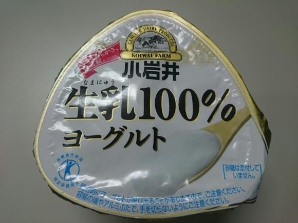 5/26夜勤飯  サッポロ一番  カップスターしょうゆ味_b0042308_01483481.jpg