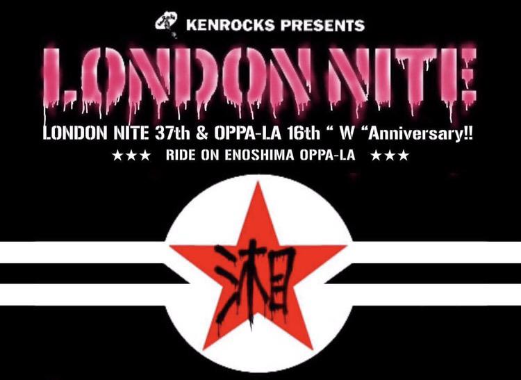LONDON NITE 今年37周年を迎えるロンナイが2017Summer 7月22日に江の島OPPA-LAにカムバック❗️_d0106911_01284969.jpg