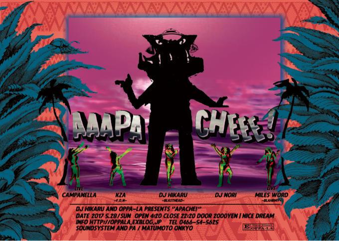 DJ 光 & OPPA-LAが贈るthe party Apache!5/28日 サンセットで開催❗️         _d0106911_02323209.jpg