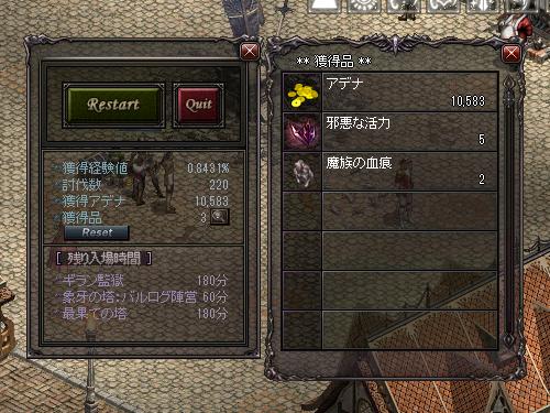 b0056117_07275876.jpg