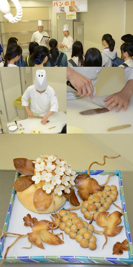 2017年5月27日に名古屋製菓専門学校は体験入学&適性入試(AO)直前相談会を開催  _b0110019_15071659.jpg