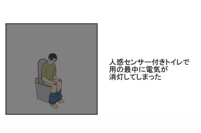 f0245124_17460111.jpg