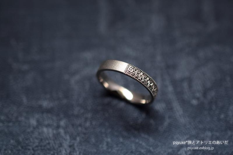 洋彫りとサンドブラストの指輪_e0131432_11320953.jpg