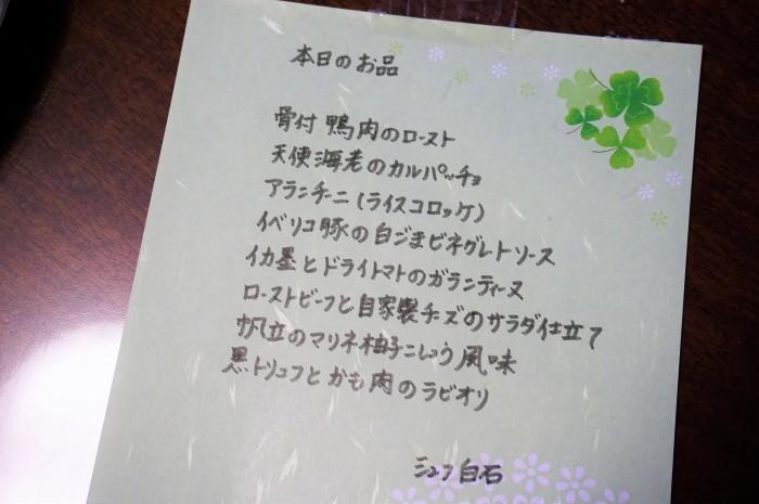 f0238932_13201061.jpg