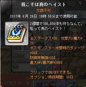 a0047837_19062789.jpg