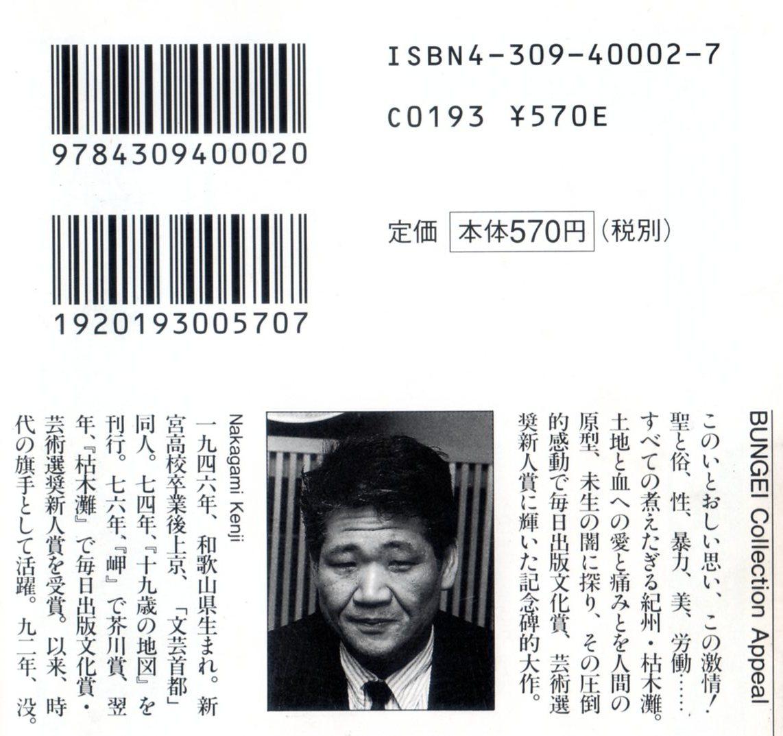 d0024438_19471248.jpg