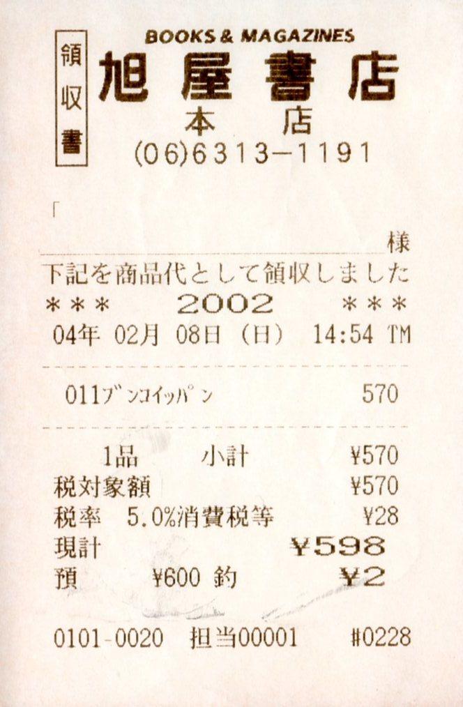d0024438_19472668.jpg