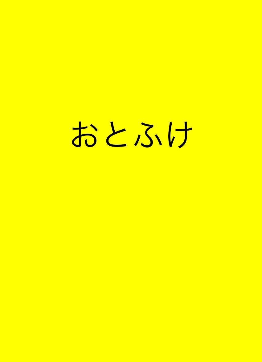 f0077849_10144468.jpg