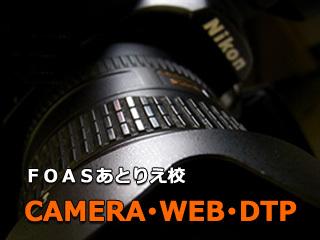 b0045453_23110732.jpg