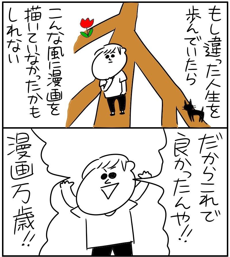 改めて_f0346353_20140556.jpg
