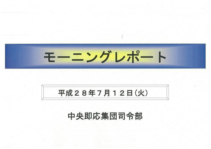 c0295254_15212447.jpg