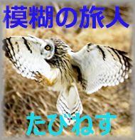 f0140054_1803958.jpg