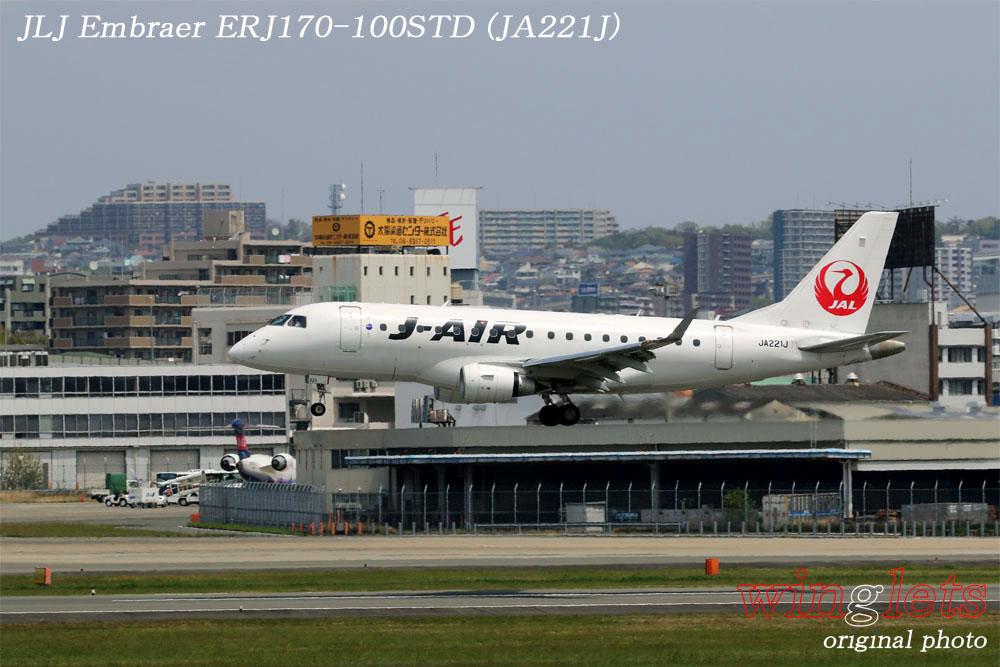 '17年 伊丹空港(RJOO)レポート ・・・ JLJ/JA221J_f0352866_21421953.jpg
