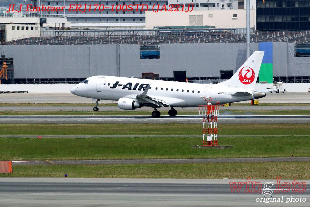 '17年 伊丹空港(RJOO)レポート ・・・ JLJ/JA221J_f0352866_21423170.jpg