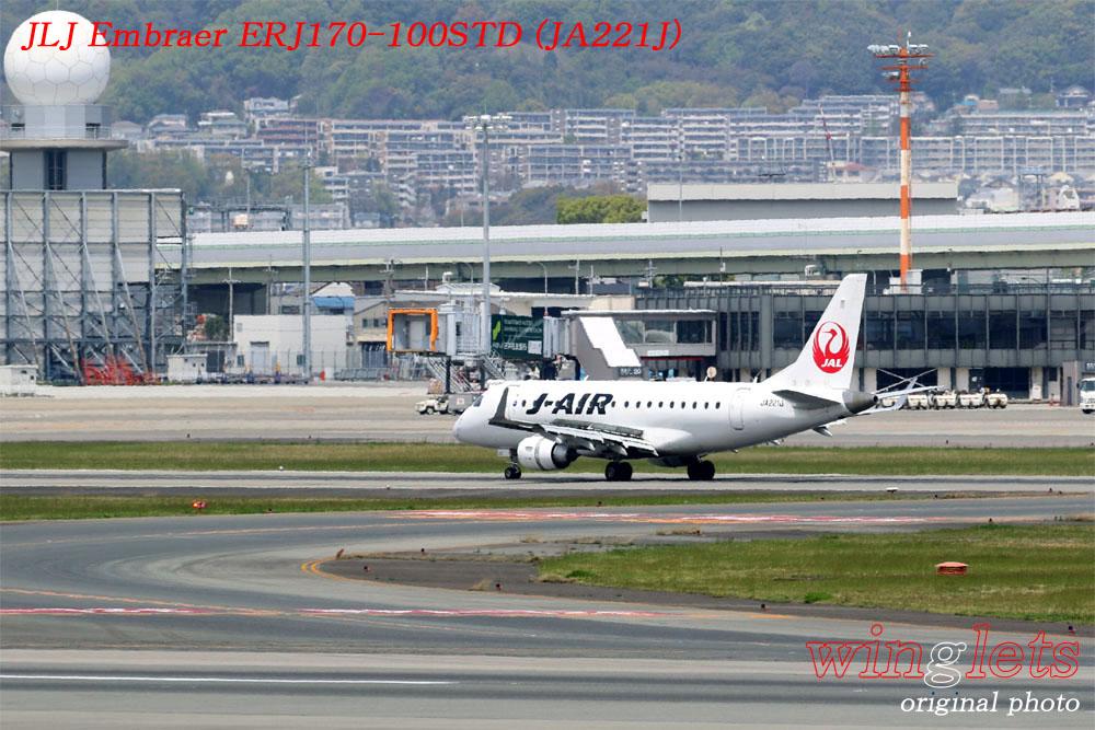 '17年 伊丹空港(RJOO)レポート ・・・ JLJ/JA221J_f0352866_21424310.jpg