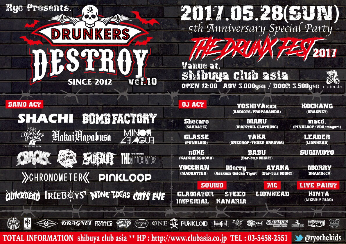 """DRUNKERS DESTROY!! vol.10 5th Anniversary Special Party!!! \""""THE DRUNX FEST 2017\"""" @渋谷club asia_c0187573_23213113.jpg"""