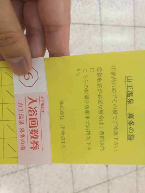 b0048879_12335362.jpg