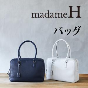 "madameHのバッグ"" width="
