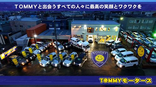 5月27日 KENブログ TOMMYの1日 ランクル ハマー アルファード_b0127002_03350495.jpg